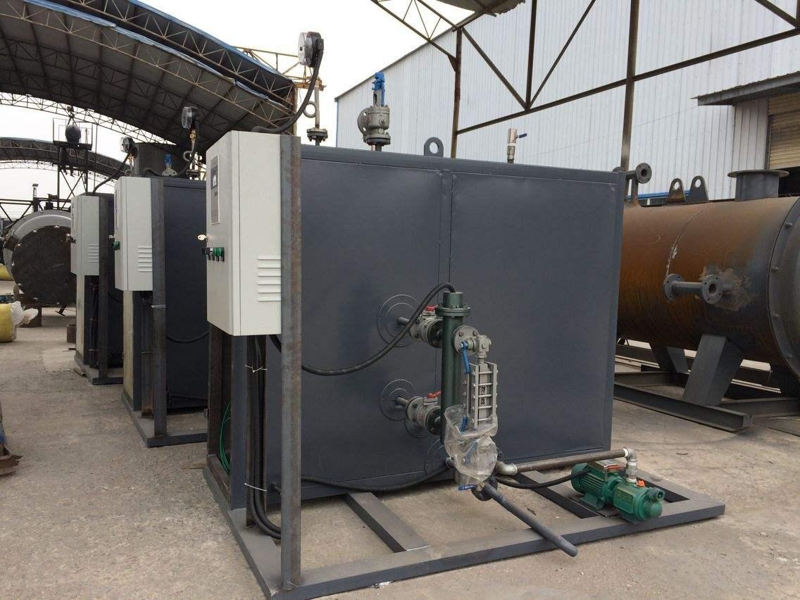 小型高温蒸汽发生器
